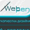 WebPen студия дизайна