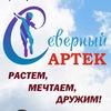 """Центр детского отдыха """"Северный Артек"""""""