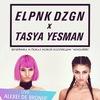 показ и вечеринка ELPNK DZGN x TASYA YESMAN