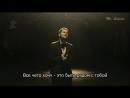 Sami Yusuf — You Came to Me (Перевод песни)(Песня о Пророке МухаммадеМир ЕмуАнглийский и Арабский языки)