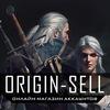 Origin-Sell.com - Официальная группа магазина
