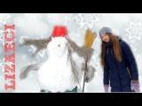 VLOG / Лепим веселого Снеговика
