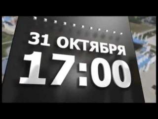 Анонс матча «Шериф» - «Академия» 31.10.2015