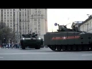 Репетиция Парада Победы. Боевая техника России прошла по Москве