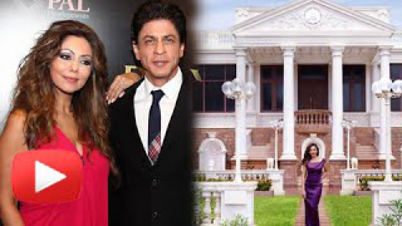 Shahrukh Khan Gauri's Bunglow Mannat A View INSIDE PHOTOS