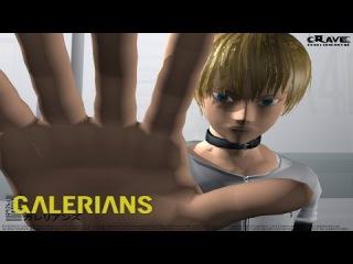 Galerians Игрофильм
