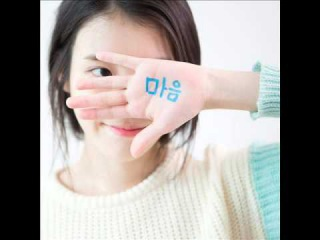 IU (아이유) Untitled song 'April Fool's day' [MP3 Audio]