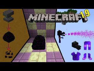 Драконье оружие и броня в Minecraft без модов! + Атака дыханием дракона! Майнкрафт 1.9
