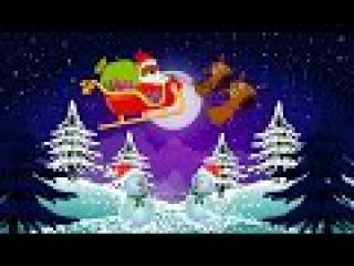 А вот господин Санта | колядки рождественские для детей