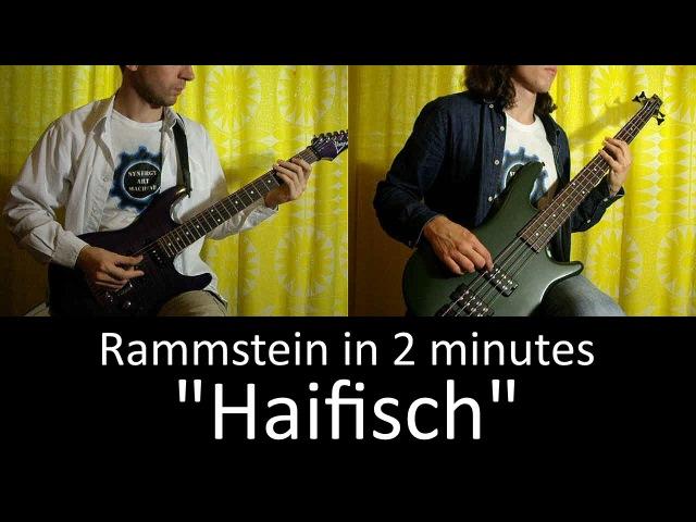 25) Rammstein - Haifisch (Guitar Bass cover TAB lesson HD)