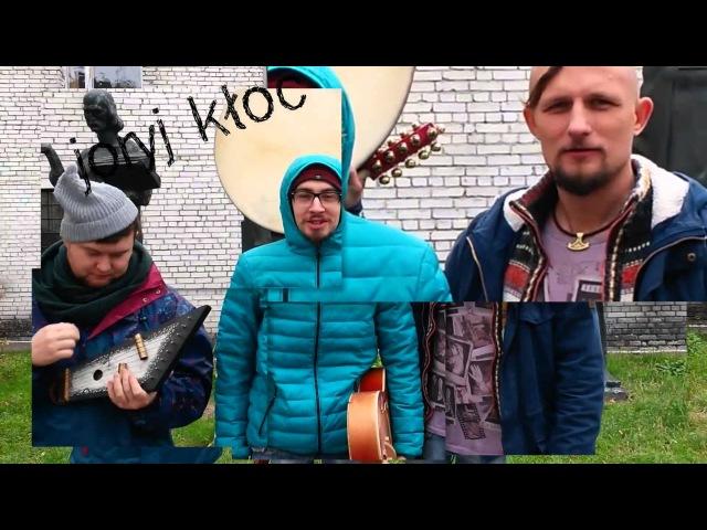 Joryj Kłoc -- 39. Ukraiński Jarmark Młodzieżowy [Gdańsk, POLSKA, 20-21.11.2015] (zazywka / teaser)