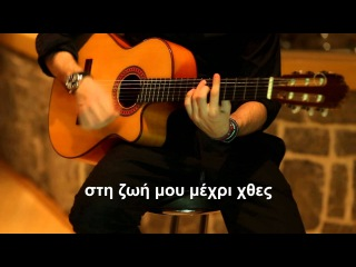 Κωνσταντίνος Αργυρός - Όσα ονειρεύτηκα - Official Lyric Video