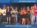 20 ноября 2015 Анонс новостей РЕН ТВ Армавир