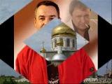 Федя Карманов ПАСХА