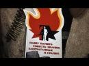 Встреча матерей солдат, служивших и погибших в горячих точках (Будни, 27.11.15г., Бийск)