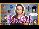 English HANUKKAH Words with Alisha
