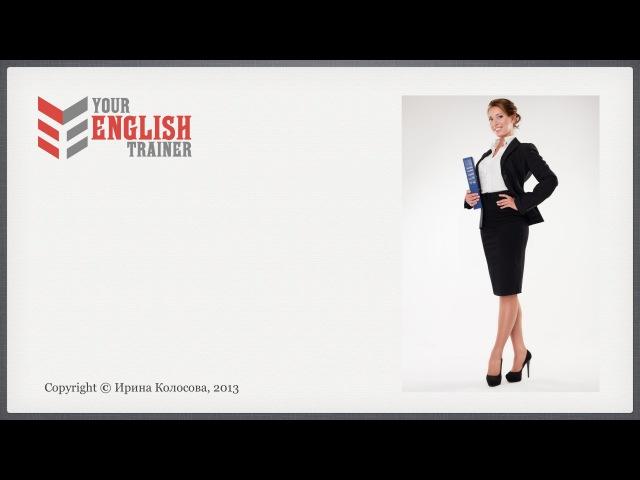Модальные глаголы. Must, Have to, Should. Больше никогда не запутаешься. Урок английского языка.