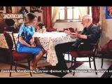 МужскоеЖенское - Вахтанг Кикабидзе 03.09.2015