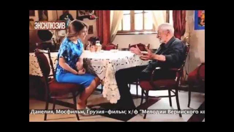Мужское/Женское - Вахтанг Кикабидзе 03.09.2015