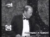 М.С. Норбеков на ТВ