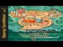 Шримад Бхагаватам Книга Мудрецов Глава 1 Странствия Видуры