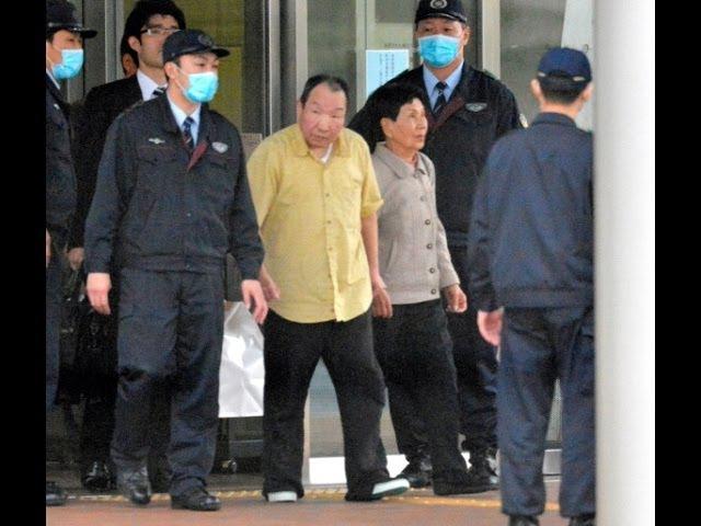 Японец, отсидевший 48 лет, оказался невиновным (новости)
