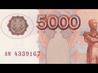 Выход из Матрицы (1 серия) - Деньги