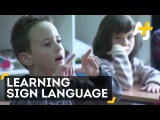 Students Learn Sign Language To Help Out Their Classmate | Студенты учат язык жестов, чтобы помочь однокласснику