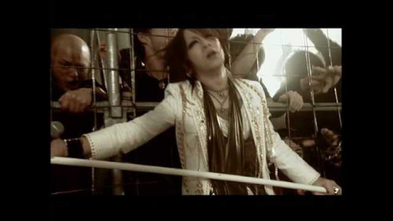 The GazettE 歌詞付き Hyena 【PV】