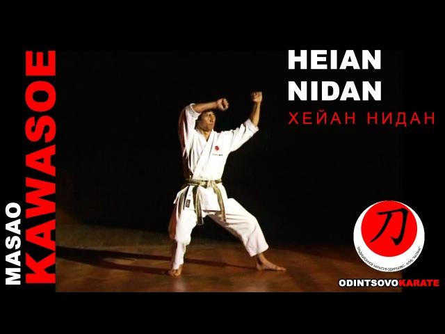 Masao Kawasoe - Heian Nidan. Масао Кавазое - Хейан Нидан.