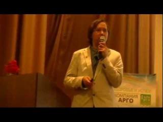 3й молодежный форум Арго. Димитрий Геваль о достижении успехов в бизнесе