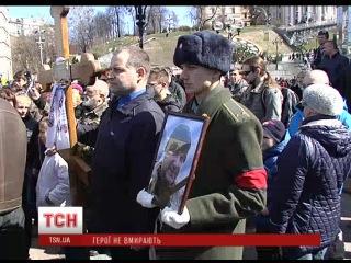 У Києві попрощалися з легендарним військовим – Дмитром Годзенко