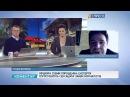 Родзинський експерти спростовують сенсаційні заяви журналістів про офшорні схеми Порошенка