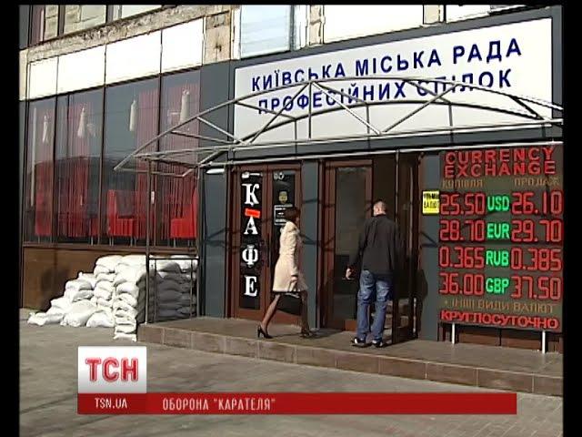 """Вивіску скандальної кав'ярні """"Каратель"""" у Києві демонтували"""