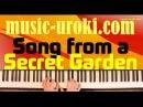Урок фортепиано 11. Song from a Secret Garden Песня таинственного сада