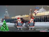 Прикол Новогодние Частушки Путина и Медведева. С Новым 2016