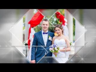 Красивое слайд шоу со свадьбы Егора и Юлии