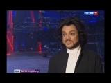 Сергей Лазарев и Филипп Киркоров о конкурсе Евровидение-2016+премьера клипа