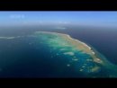 ВВС   Две красивые вещи-природа и музыка (ЭНИГМА)