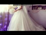 «Невеста» под музыку  Игорь Николаев и руки в верх -  Невеста . Picrolla