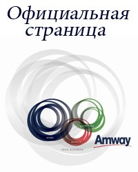 site.AMway