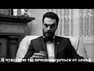 Крестный отец- приглашение (рус. субтитры)