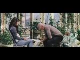 Дублированный трейлер фильма «Страшно красив»
