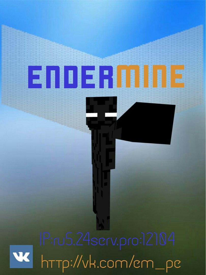 EnderMine