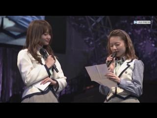 [JIJIPRESS] 2016.01.21 AKB48 Takajo Aki Nagao Mariya 「Graduation Concert」