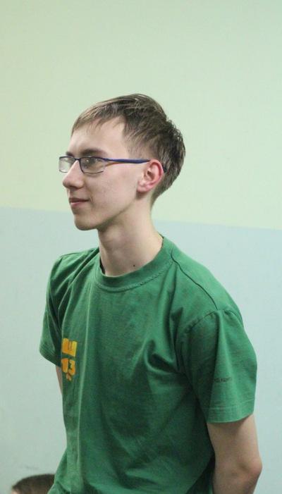 Максим Першаков