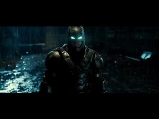Batman: Here I Am