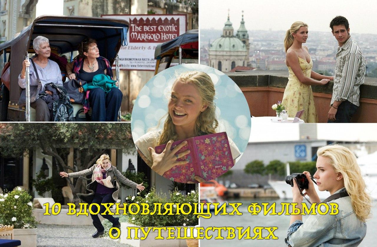 самые интересные мелодрамы комедии русские