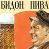 Элитные напитки по оптовым ценам.Владивосток.