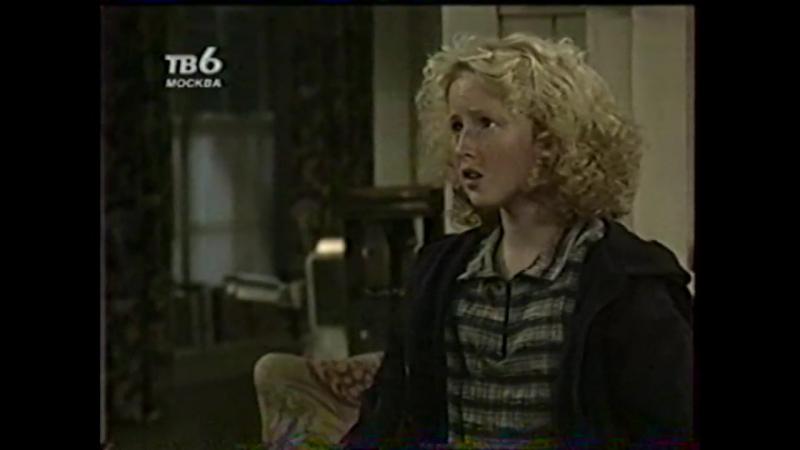 Грейс в огне 5 сезон 8 серия